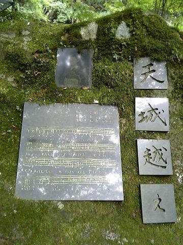 200700818-68.jpg