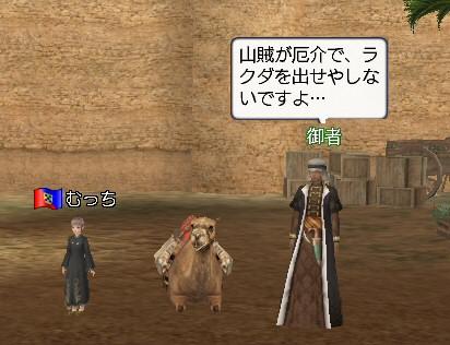 20070317_06.jpg