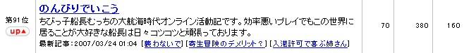 20070325_01.jpg