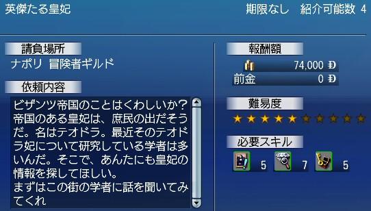 20070602_02.jpg