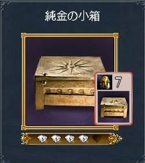 20070708_01.jpg