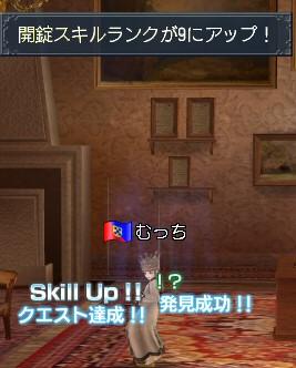 20070709_04.jpg
