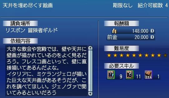 20070729_03.jpg