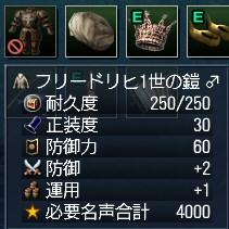 20070909_06.jpg
