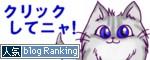 Blog-Rank.jpg