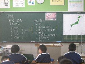 日本地図掲示