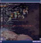 20060725055823.jpg