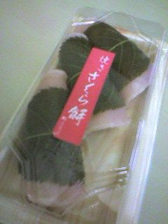 sakuramochi.jpg