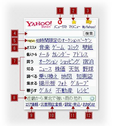 20061001030445.jpg
