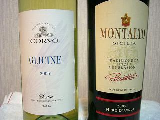イタリアシチリアワイン