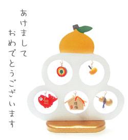 syou-tree4.jpg