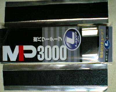 MP0010.jpg