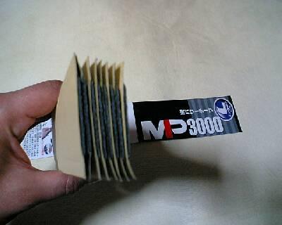 MP0012.jpg