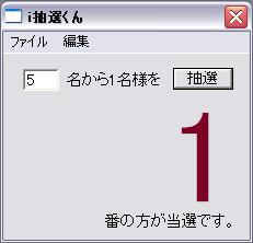 おめでとうございます!!