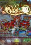 20071006200434.jpg