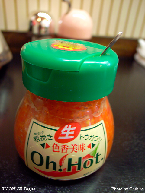 【Oh!Hot!炎炎炎>(~Q~;;) ヒィィイ!!】 GR Digital : ISO64, 絞り優先AE, WB蛍光灯, EV+0.3, F2.4, 1/2s, sRGB