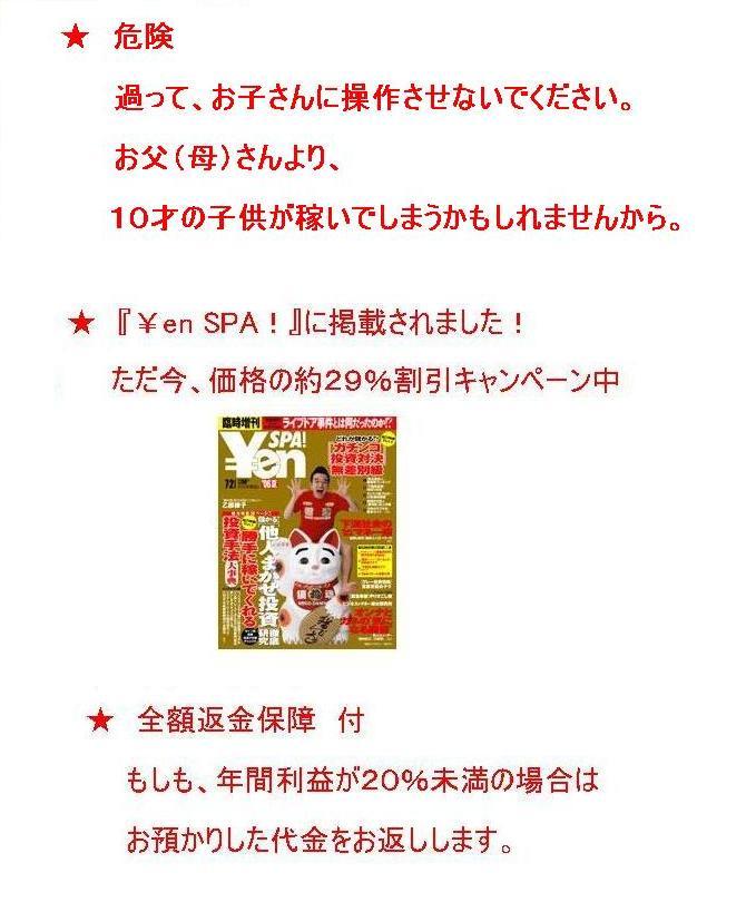 20061002193001.jpg
