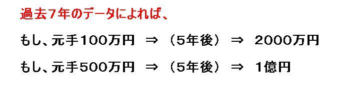 20061002195714.jpg