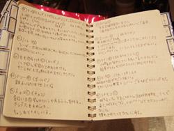 0601blog-2.jpg