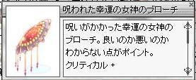 20060604150032.jpg