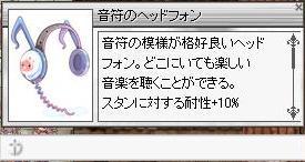 20060606192602.jpg