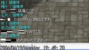 20060620132448.jpg
