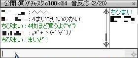 20061012205431.jpg