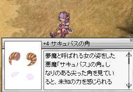 20061020134847.jpg