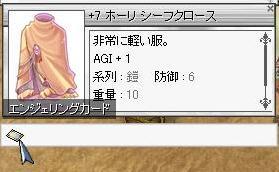 20061105160249.jpg