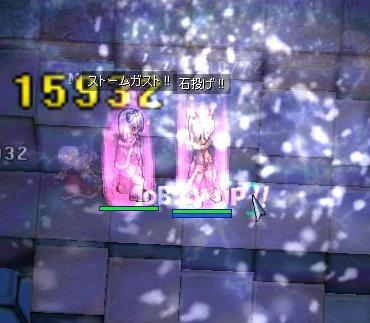 20070119123724.jpg
