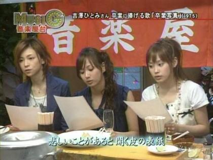 takahashi0720.wmv_000843910.jpg