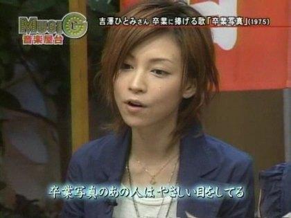 takahashi0720.wmv_000858091.jpg