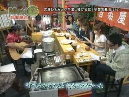 takahashi0720.wmv_000872405.jpg