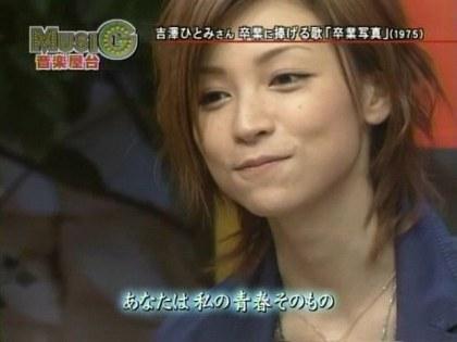 takahashi0720.wmv_000947647.jpg