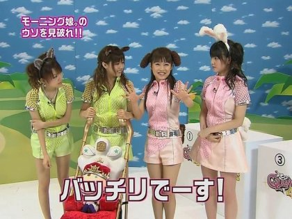 takahashi0953.avi_000050233.jpg
