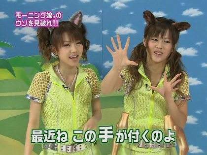 takahashi0953.avi_000053770.jpg