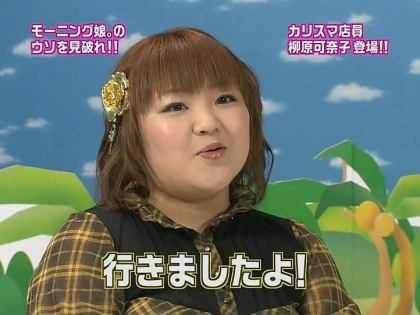 takahashi0953.avi_000093927.jpg