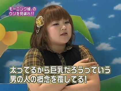 takahashi0953.avi_000471537.jpg