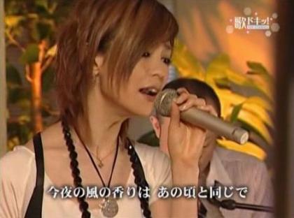 video_0745.avi_000192392.jpg