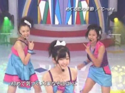 video_0858.avi_000060894.jpg