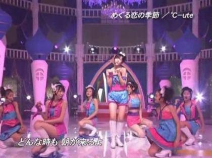 video_0858.avi_000125892.jpg