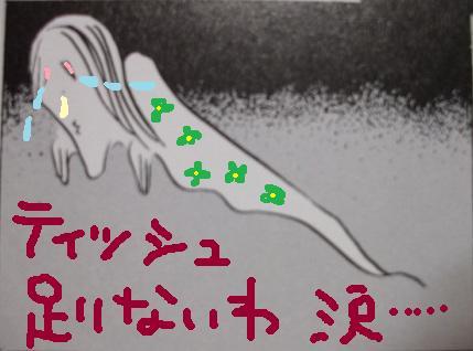 20070812024255.jpg