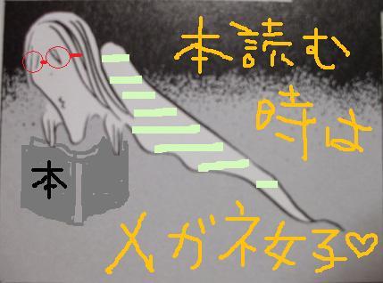 DSCF0764 - コピー (6)