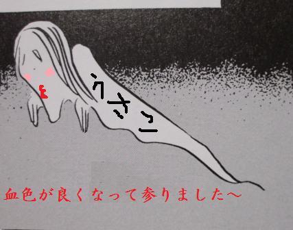 DSCF06801.jpg