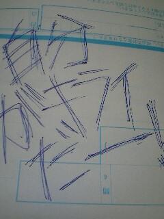 20060117001217