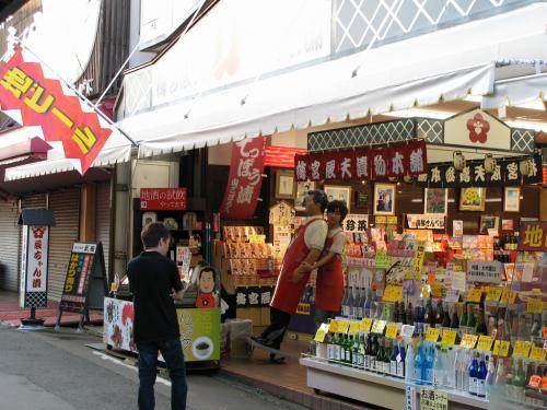 梅宮辰夫の店