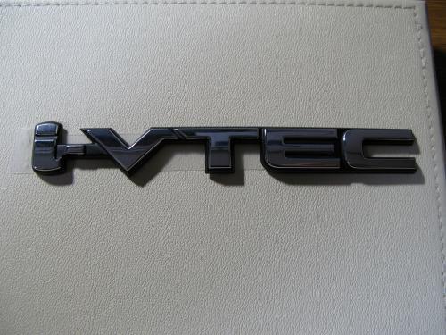 i-VTEC