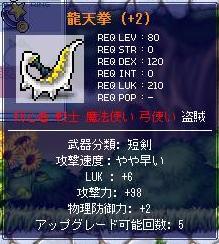Maple18.3.25.4.jpg