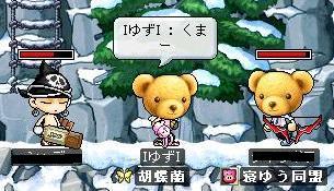 Maple18.3.25.jpg