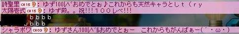Maple18.3.29.10.jpg